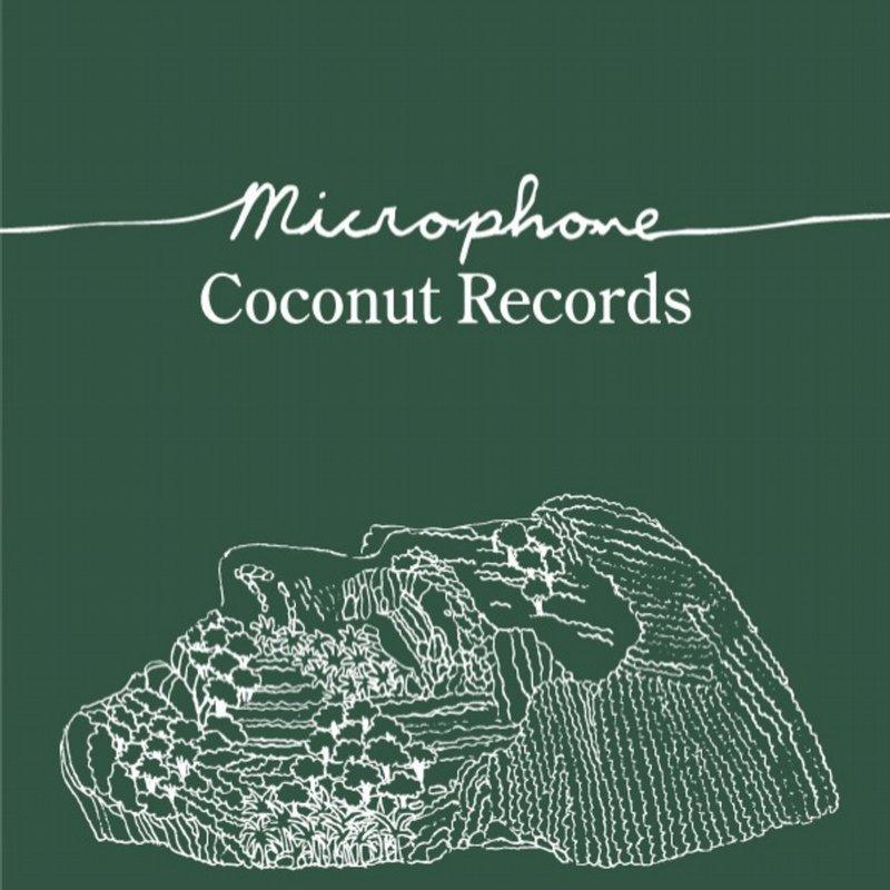 MicrophoneSingleCov